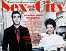 Иван Ургант. Обложка журнала Sex and the City.