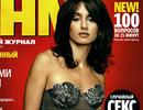 Тина Канделаки. Обложка журнала FHM.